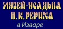 Татьяна Труфанова - полная биография