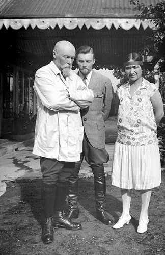N.K. Roerich, G.N. Roerich and S.G. Fosdick. 1928.