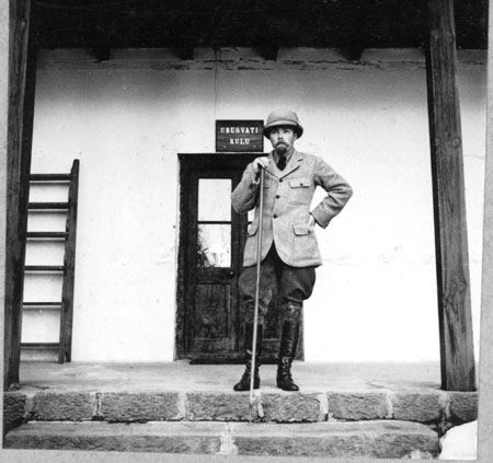George Roerich – director of «Urusvati» Institute. Courtesy of N. Roerich Museum, New York